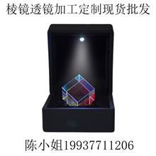 现货加工定制批发光学玻璃制品