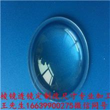 光学透镜镜片平凸凹透镜光学玻璃望远镜放大镜反射镜透镜批发定制