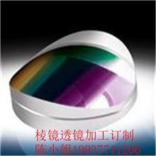 光学玻璃透镜高透高光高反射镀膜抛光现货批发也可加工定制