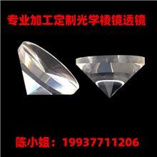 光学源头厂家 加工定制平凸透镜 平凹透镜 光学玻璃透镜可来图来样制作