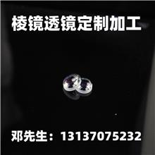 晶亮光电 胶合消色差透镜定制加工K9光学玻璃镜片材质