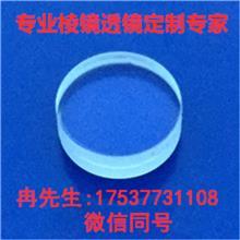 凸透镜放大镜 目镜 物镜 胶合透镜 光学玻璃胶合镜 透镜加工定制