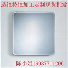 全反射透镜滤光风光检测量光学玻璃实验K9材质支持棱镜透镜定制加工