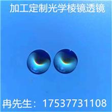 凸透镜 胶合镜片光学玻璃透镜宽带增透膜 投影仪镜头镜片设计定制