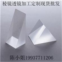 半反半透镜片投影仪分光镜滤光片 光学镀膜加工玻璃分光片