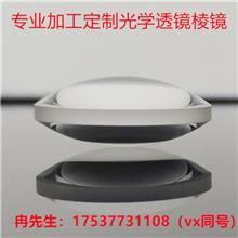 厂家批发加工定制 K9 双凸透镜球面激光透镜天文望远镜配件玻璃