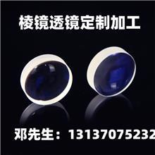 胶合消色差透镜定制加工  定制尺寸和焦距光学实验 光学玻璃材质