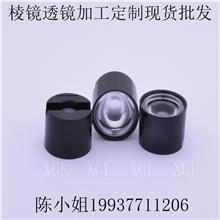 棱镜透镜光学玻璃制品有图即做全型号全规格
