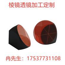 光学仪器 定制加工大小规格角锥棱镜 可带颜色角锥24mm厂家生产