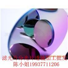 厂家定制50:50半反半透分光镜 全增透光学滤光片 机器视觉分光片