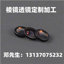 光学玻璃透镜 双凹透镜加工定制 可来图来样制作