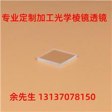 K9材质透明玻片璃窗口片圆形方形倒角滤光片激光模组保护k9镜片