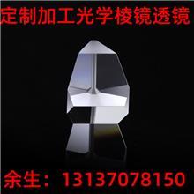 屋脊半五正像棱镜精级品望远镜配件高精度定制三棱镜透镜