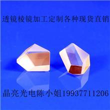 光学玻璃楔形异型长方形导光棒棱镜透镜现货批发