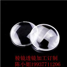 现货供应高透镜 双面增透滤光片分光片反射片