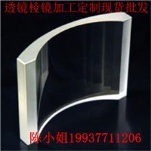 分光镜滤光片投影玻璃分光片 光学镀膜加工投影仪半反半透镜片