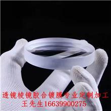 现货供应高透镜 双面增透滤光片 保护镜片防尘片可见光红外高透