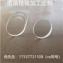 石英K9激光保护镜片滤光镜5比5分光片激光切割双面镀增透