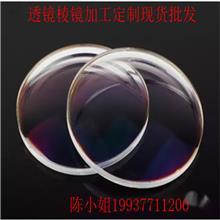 透镜镀膜高透高反检测光学玻璃实验K9材质支持棱镜透镜定制加工
