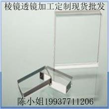 光学玻璃片窗口片滤光片透光片现货批发可加工定制