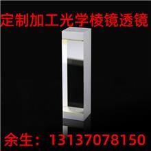 胶合四菱镜厂家定制视觉测量棱镜光学玻璃直角反射45度三棱镜加工
