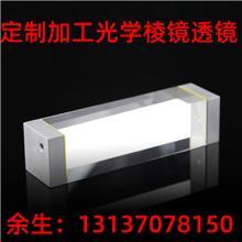 反射棱镜直角胶合三棱镜影像测量仪二次元测量棱镜光学玻璃三菱镜