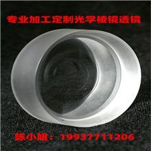 源头厂家定制 显微系统双凹透镜光学玻璃透镜定制透镜镀膜支持打样