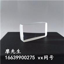 胶合透镜方形 教学实验 科研活动专用光学透镜其他尺寸可咨询定做