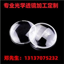 加工平凸透镜K9材质  直径15mm焦距160mm光学玻璃厂家