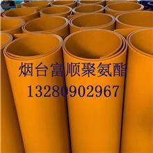 聚氨酯耐磨板 大尺寸板 胶板 聚氨酯厂家