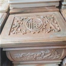 厂家批发石头骨灰盒 晚霞红浮雕石棺骨灰盒殡葬用品