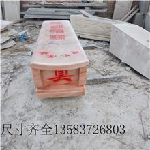 现货供应晚霞红石棺材 整体挖空青石匣子骨灰盒殡葬用品