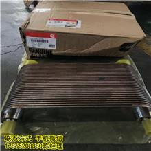 原装西安康明斯配件 西康电控柴油机 机油冷却器4386525