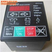 福建康明斯服务站 3090732机油控制阀 柴油机机油控制阀
