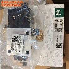康明斯KTA19-G4(M)柴油机机油控制阀3096081 液压控制阀