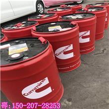 康明斯机油 新一代机油红桶18L柴油机机油