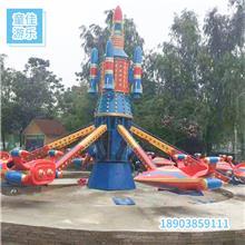 源头厂家新款升降自控飞机 广场自控小汽车 儿童游乐设备自控飞机