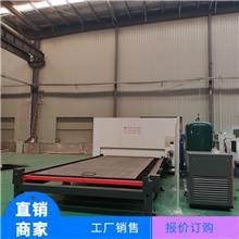 激光切割天津五金配件激光加工定制制造焊接非标激光切割