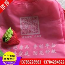 折叠无纺布袋定做印Logo手提袋环保袋购物袋牛津布袋订制印字图案