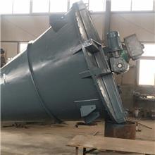 锥形混合机定制 腾源化工 双螺旋锥形混合机现货 支持其他型号订购