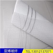 内外墙保温网格布 工地抗裂网格布 耐酸碱网格布 玻纤网格布 河北亚博厂家批发