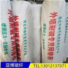玻纤网格布内外墙网格布,复合板网格布,河北亚博厂家直销