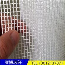 玻纤网格布,内外墙网格布,集装箱底板网格布,河北亚博厂家直销