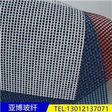 玻纤网格布,EPS内外墙板网格布,河北亚博厂家批发