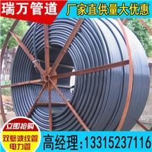 硅芯管通讯光缆用保护管pe盘管光纤用硅芯管三色子管现货