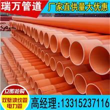 厂家直销 风电穿线C-PVC电力弯管 110CPVC电力管90度弯头
