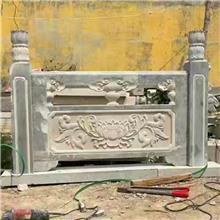 花岗岩青石材桥栏杆 石雕刻图片 宗教佛寺庙景观 建筑河道护栏板