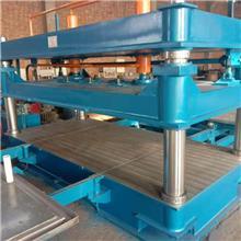 四柱液压机 压力机成本小 制作金属板用四柱压力机 油压机可按需报价