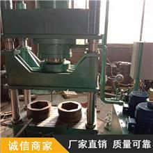 冷压液压成型机 200吨压膜成型机 金属塑料产品加热型液压机