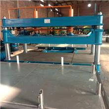 立式四柱油压机 双缸四柱压力机 台式控制液压机自动启动